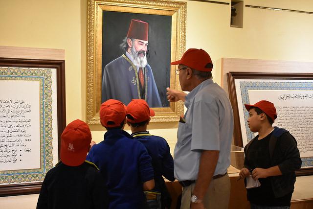 Excursion au musée des martyrs
